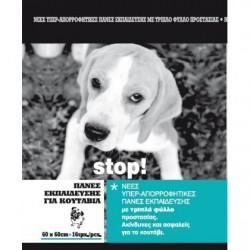 training pads60x90cm (16τμχ) εκπαιδευση Pet Shop Καλαματα